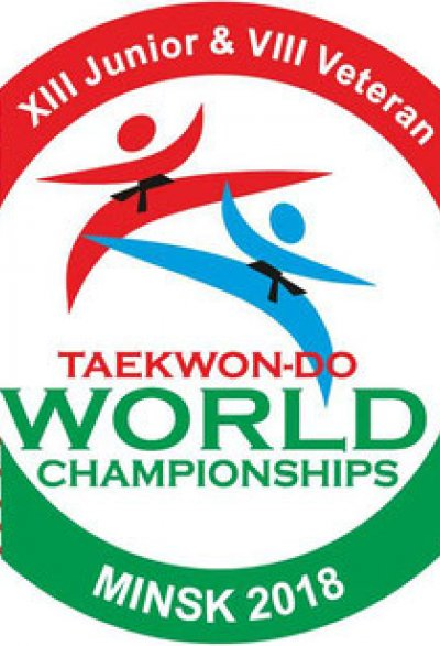 World Taekwon-Do ITF Championships 2018