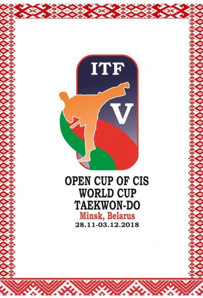 Open Cup of CIS World Cup Taekwon-Do ITF 2018
