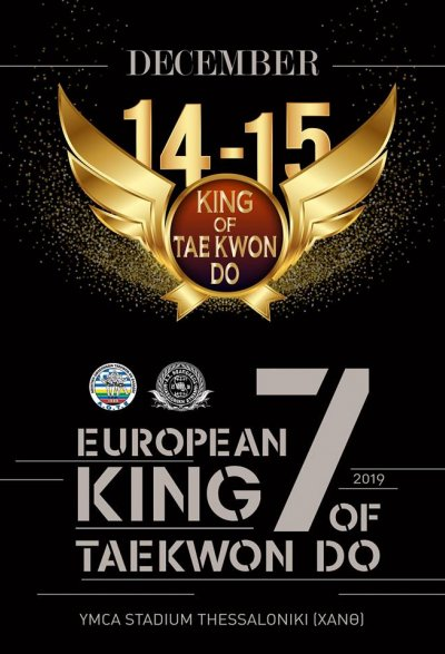 7. The European King of Taekwon-Do