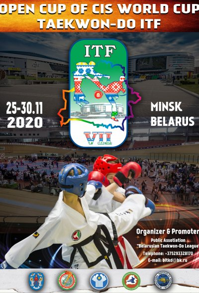 Open Cup of CIS-World Cup Taekwon-Do