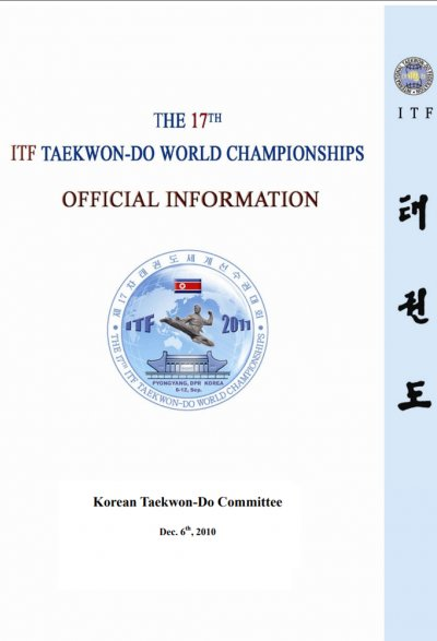 XVII. World Taekwon-Do ITF Championship
