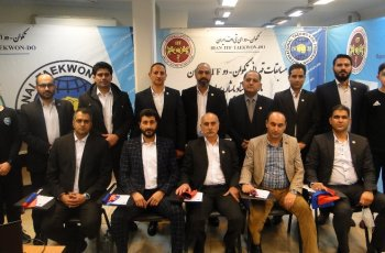 First Iran National TUL Virtual Championship