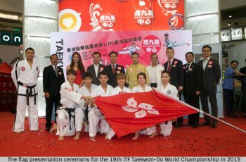 Hong Kong ITF- Marching Steadily Towards the World